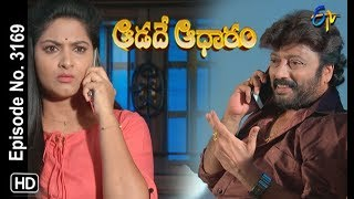 Aadade Aadharam | 10th September 2019 | Full Episode No 3169 | ETV Telugu