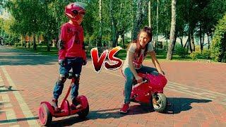 Funny Race for Kids - SPORT BIKE vs Mini NINEBOT! Video in summer park for children