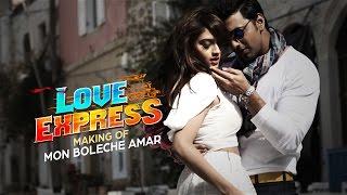 Mon Boleche Amar   Making   Love Express   2016