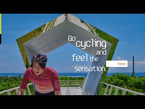 Explore Taiwan on Two Wheels – Experience an unforgettable Journey  (30 sec)