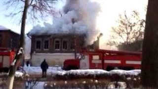 Пожар на улице Советской  - ZarLife.ru  -