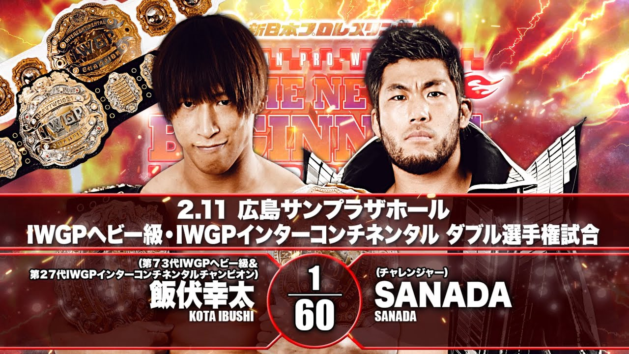 NJPW The New Beginning In Hiroshima: Kota Ibushi Defends Against SANADA