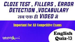 #1 MUST WATCH Cloze Test, Fillers, Error Detection - English Quiz - 13 [SSC CGL/CHSL 2020]