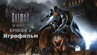 Batman: The Enemy Within (Episode 2) - Игрофильм