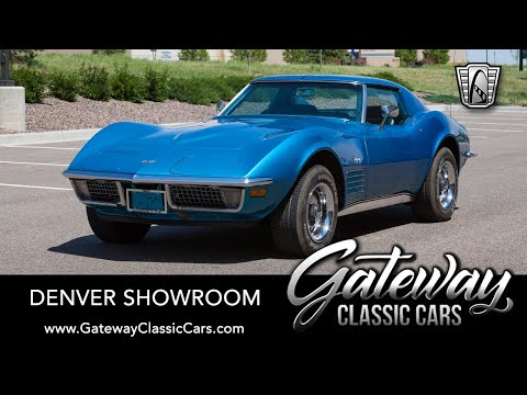 1971 Chevrolet Corvette (CC-1357376) for sale in O'Fallon, Illinois