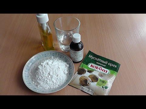 Отбеливающие крема с гидрохиноном для лица
