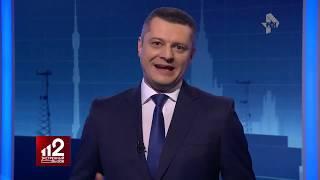 Интервью вечерним новостям РенТВ по делу своих доверителей.