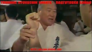Интервью и тренировка Масутацу Ояма - 大山 倍達 Основатель Кёкушин карате