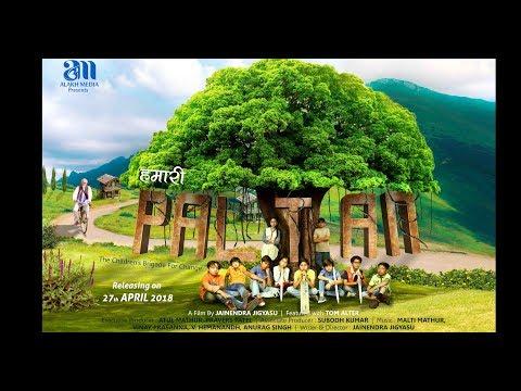 Hamari Paltan Movie Picture