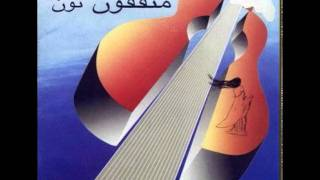 Moualem Tartour - Sami Hawat - معلم طرطور - سامي حواط