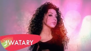 تحميل اغاني Myriam Fares - Shou Baddou Ysir [Remix by Dj Said Mrad] (2018) / ميريام فارس - شو بدو يصير MP3