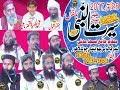 molana qari khalid mujahid sb topic seerat u nabi S A W