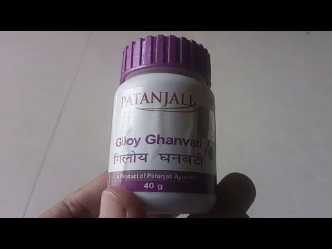 Download Giloy Benefits And Side Effects Video 3GP Mp4 FLV HD Mp3