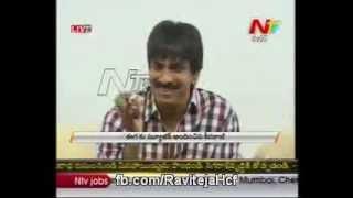 Ravi Teja At Eega Movie Audio Release