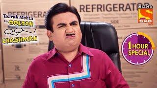 Rewind   Taarak Mehta Ka Ooltah Chashmah   Part 22