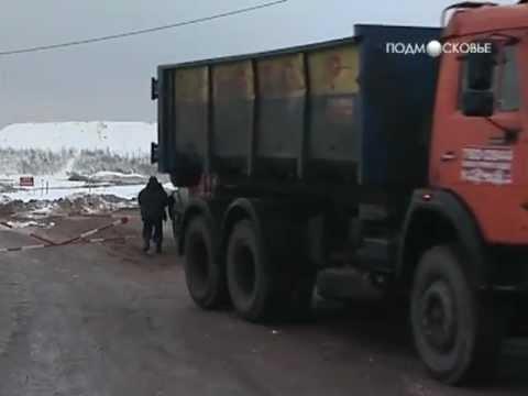 Несанкционированные свалки мусора в Балашихе