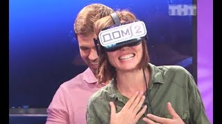Virtuality Club на Дом 2 - реакция гостей Дом 2 на виртуальную реальность.