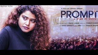 Prompt - Latest Telugu Short Film 2019 || Directed By Vinod Vinsar