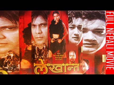Lekhanta | Nepali MOVIE