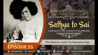 Από τον Σάτυα στον Σάι - Επεισόδιο 35