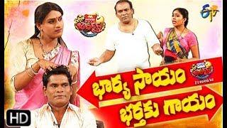 Extra Jabardasth| 1st March 2019  | Full Episode | ETV Telugu