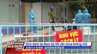 Đài PTS – bản tin tiếng Việt ngày 4 tháng 8 năm 2021