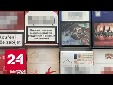 В Тамбовской области задержали подозреваемых в изготовлении поддельных сигарет
