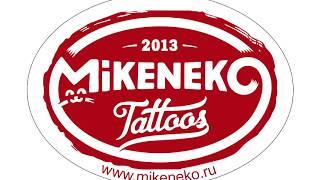 Get Tattoo Vladivostok Festival 2018 360 VR