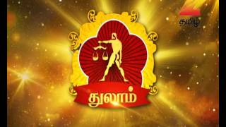 Olimayamana Ethirkaalam - Tamil Devotional Story - Episode 2323 - Zee Tamil TV Serial - Best Scene