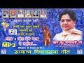 Vote Dene Chal Re Bhaiya...// बीएसपी सुप्रीमो मायावती // BSP Song // BHIM TV