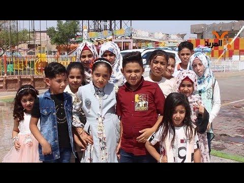 شاهد بالفيديو.. اطفال يحتفلون بالعيد في الاماكن الترفيهية بالبصرة #المربد