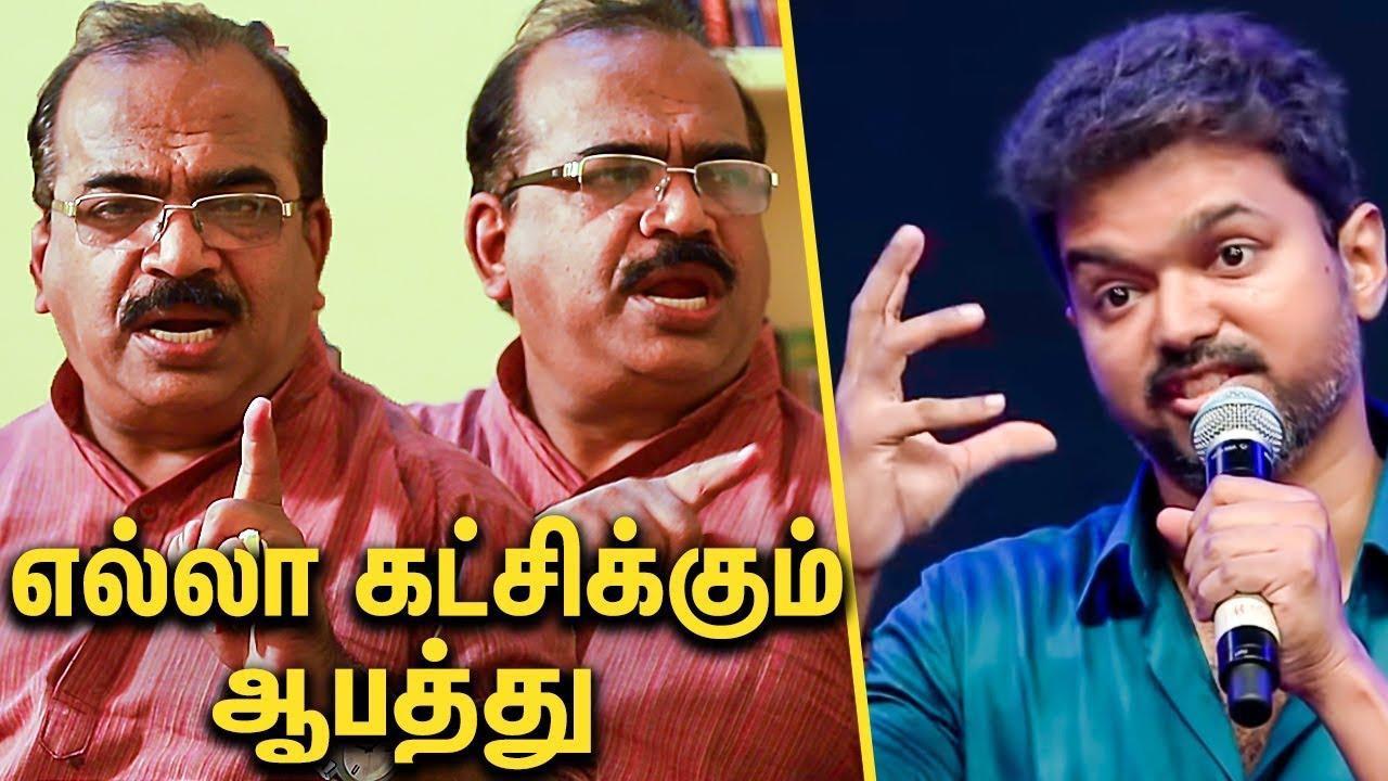 விஜய் வந்தால் எல்லா கட்சிக்கும் ஆபத்து : Nanjil Sampath Interview About Vijays Political | SARKAR