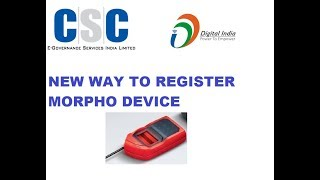 NEW WAY TO REGISTER MORPHO DEVICE
