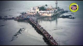 इसलिए समुद्र में नहीं डूबती हाज़ी अली की दरगाह|Haji Ali Dargah In Mumbai|Miracles Of Haji Ali Dargah