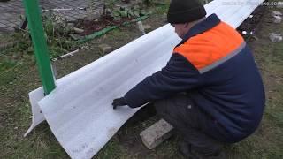 Как легко и быстро укрыть виноград на зиму видео