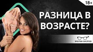 video-seksualnoe-soblaznenie-muzhchin-zrelie-teti-sosut-huy