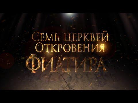 Монахи православной церкви их чины