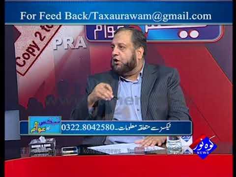 Tax Aur Awaam 27 10 2017