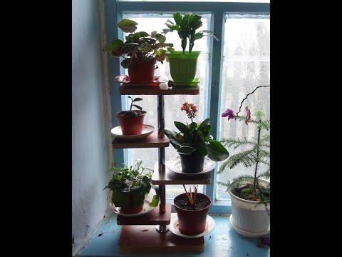 Как сделать простую вертикальную полочку  для цветов