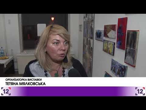 Польська художниця Катерина Кульпа навчить досягати душевної гармонії через малювання - YouTube