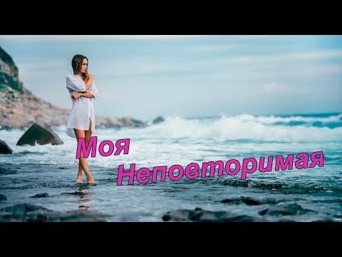 Aro Ka - Araik Apresyan & Hakob Rg - Моя Неповторимая
