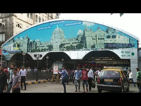 CST MUMBAI Main Line Railway Station
