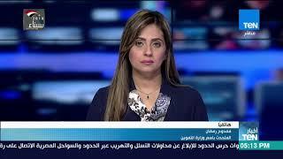 أخبار TeN - مداخلة -  ممدوح رمضان المتحدث باسم وزارة التموين