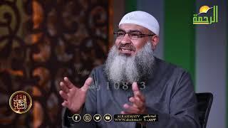 ظهور الشرك فى الأمة ح 14 برنامج إقتربت الساعة مع فضيلة الشيخ مسعد أنور