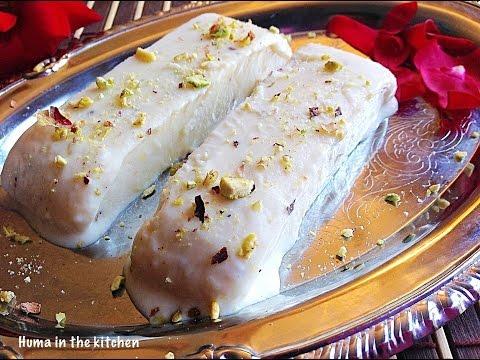 Shahi Kulfa Recipe – How To Make Shahi Kulfa- How To Make Kulfa by (HUMA IN THE KITCHEN)