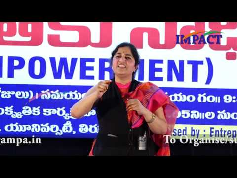 Indian Culture and Games| Padma Pothukuchi| TELUGU IMPACT Tirupati 2017
