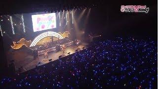 5th☆LIVE直前BanGDream!ライブ特BanG!#1