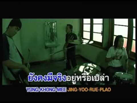 LABANOON - Rak yoo hon dai