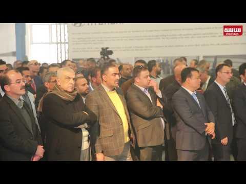 'هيونداي فلسطين' تفتتح مقرها الجديد في رام الله