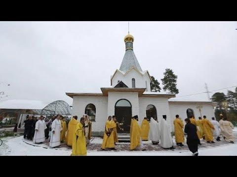 Иверский храм в грузии